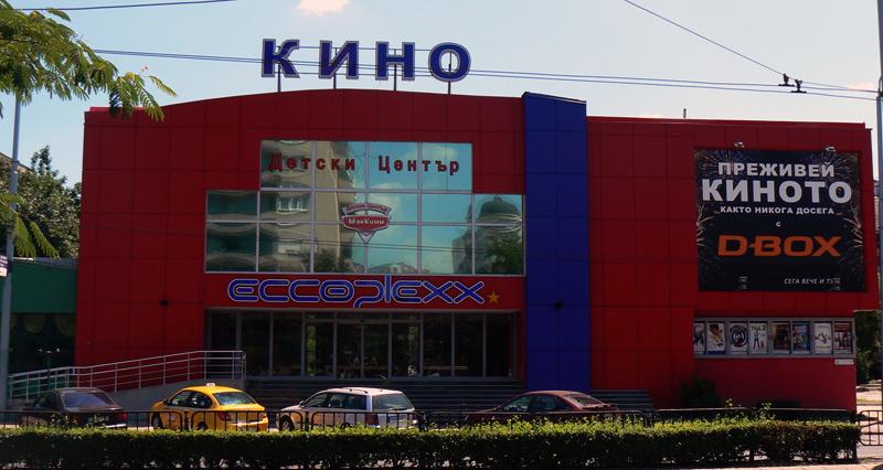 kino_landscape2