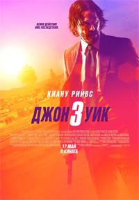 john-wick3-poster