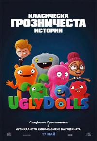 uglydolls-poster